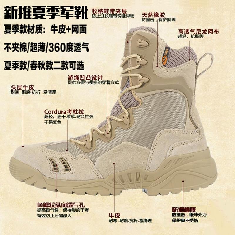 天天特价军靴男特种兵07作战靴夏季透气战术靴沙漠靴作训靴军鞋女