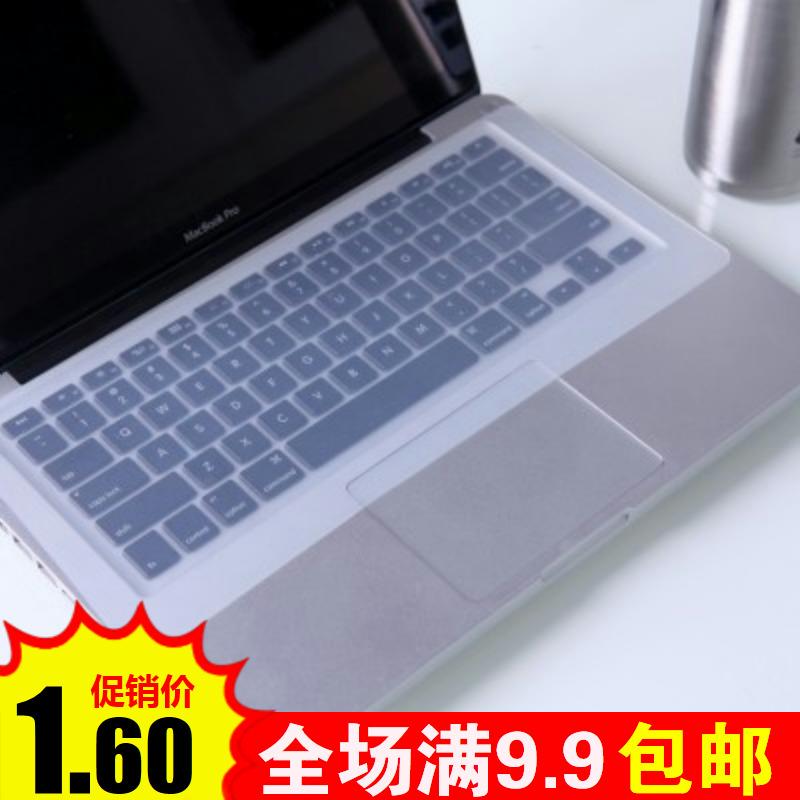 笔记本键盘保护贴膜全覆盖联想华硕戴尔hp电脑通用防尘罩13-14寸