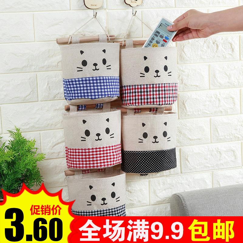 纯棉帆布卡通可爱猫咪布艺墙挂式收纳袋门后收纳挂袋单个售带木棍