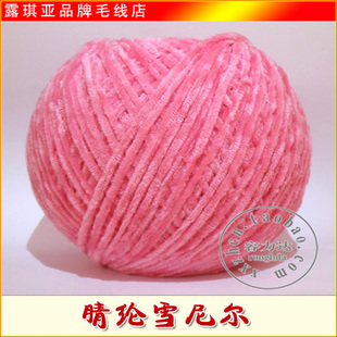 Cheap acrylic chenille yarn gloves slippers doll blankets mat line line clearance from the sale of 1 kg