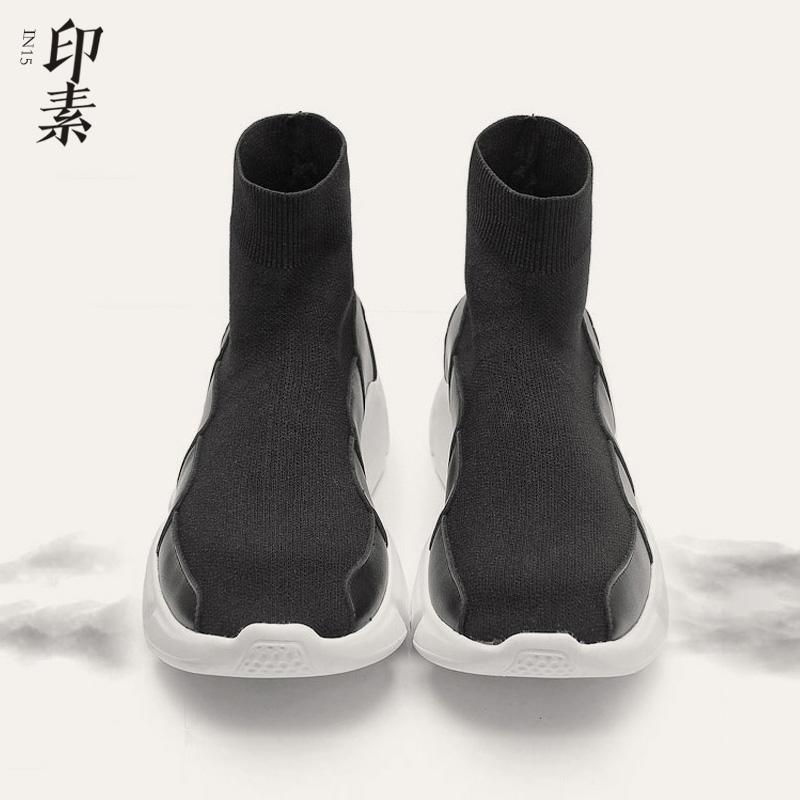 中国风春秋复古官靴男鞋民族风刺绣飞织袜子鞋古风透气休闲运动鞋 Изображение 1