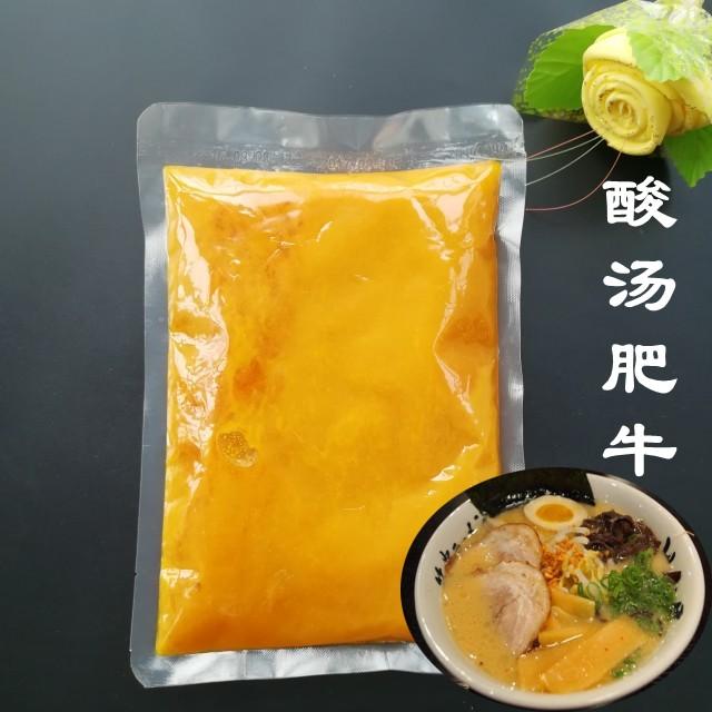 酸汤肥牛调料金汤酸辣风味汤酱料餐饮商用米线鱼粉底料火锅面