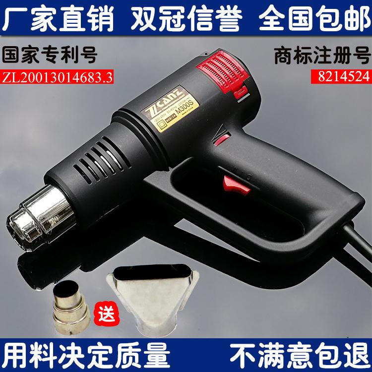 卓能进口温控热风枪长寿电机进口镍铬丝塑料焊枪贴膜烤枪热缩包邮