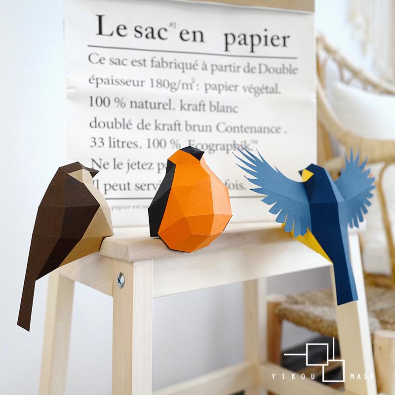 创意墙饰3D鸟摆件画框装饰品艺术纸模时尚家居手作DIY墙面挂件ins