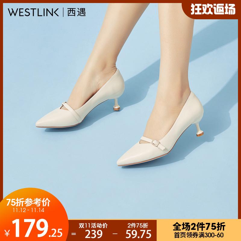 西遇细跟高跟鞋女仙女风2020新款秋季优雅尖头镶钻百搭浅口单鞋女
