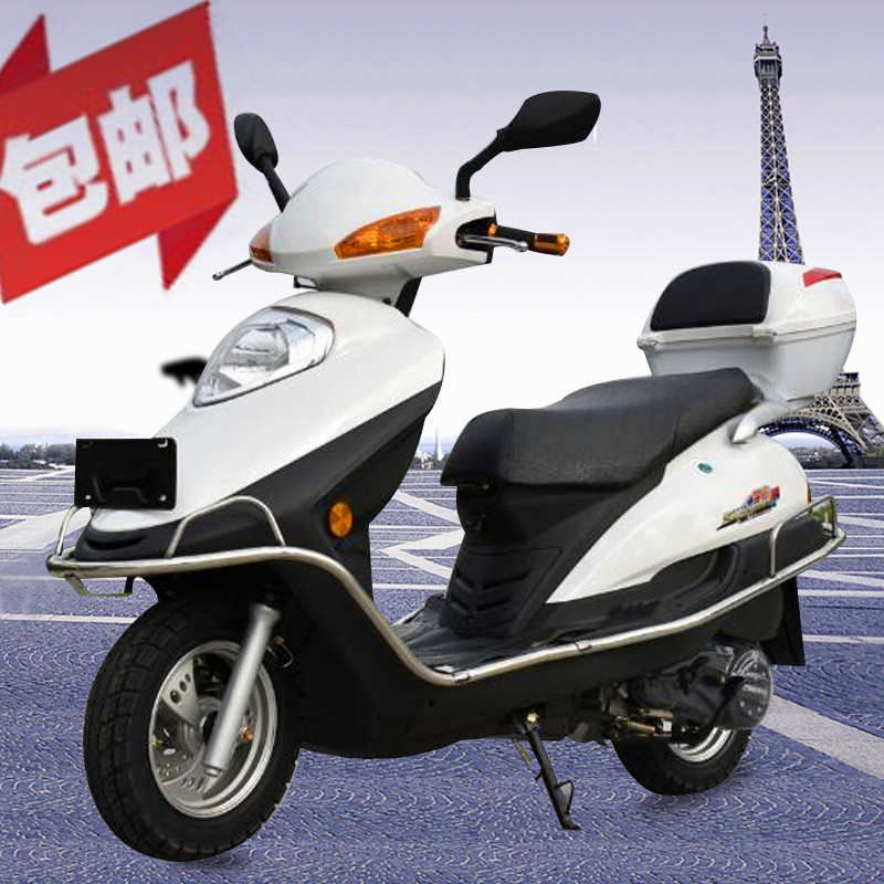 Brand new 125cc Xinyu yuzuan Honda model national four EFI pedal motorcycle fuel saving vehicle for men and women