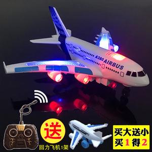 儿童玩具3岁宝宝小男孩航空客机