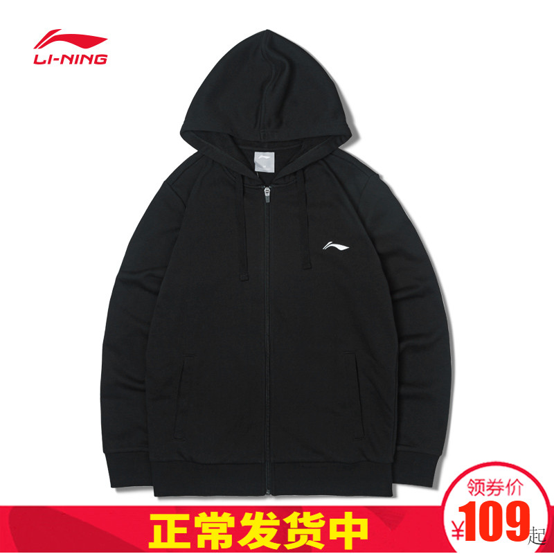 Li Ning outerwear men's official authentic spring and summer 2020 hooded loose clip to overcome sports cardigan zipper sweater