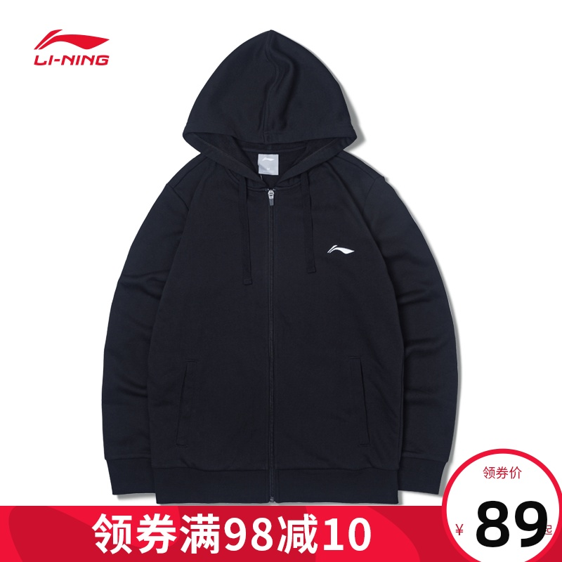 Li Ning jacket men's flagship official website summer autumn 2020 hooded loose clip overcomes sports cardigan zipper sweater for women