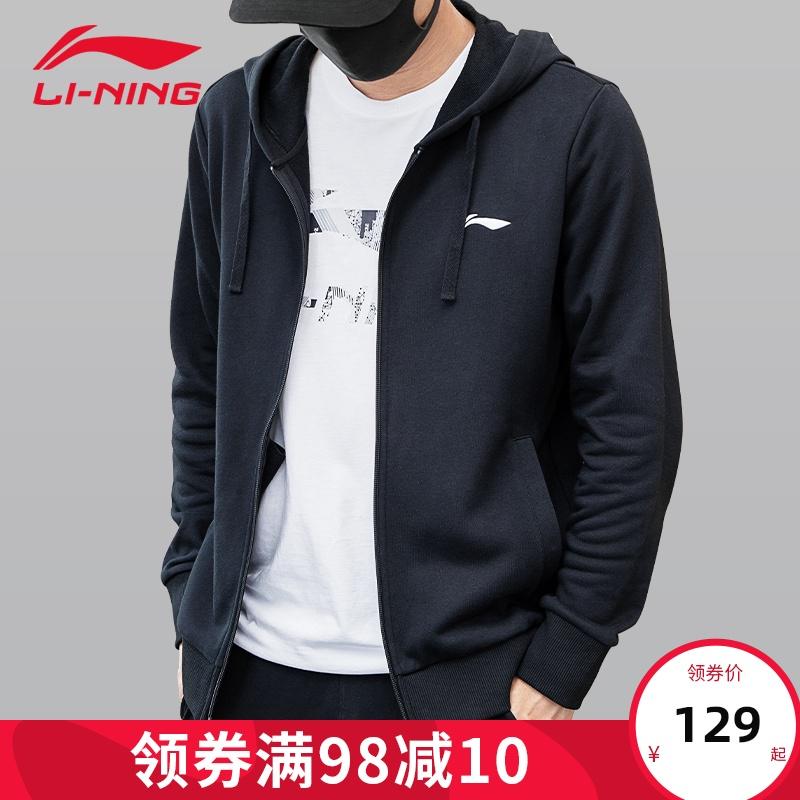 李宁男春秋季休闲针织开衫连帽夹克
