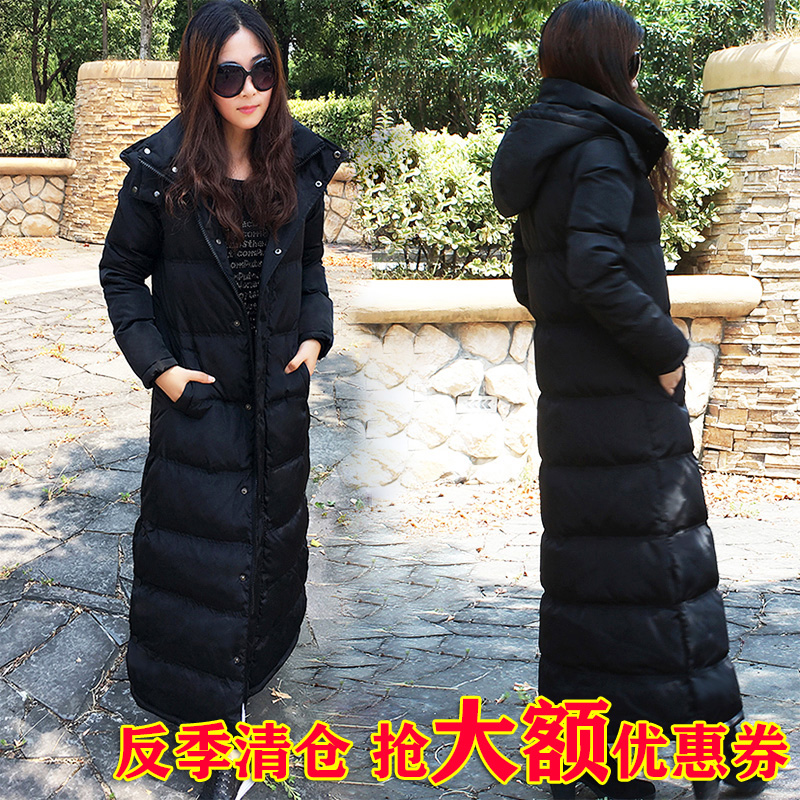 Off season sale extra long down jacket womens thickened Korean winter wear long black hooded long knee to ankle length
