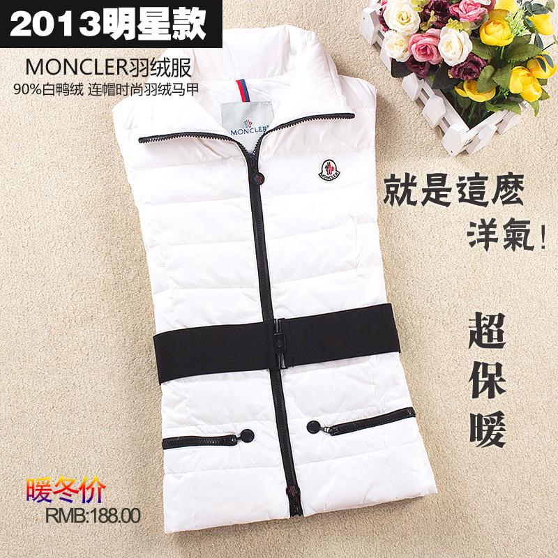 к 2015 году корейский леди моды пояса новые вниз жилет женщин жилет женщин без рукавов белый утка вниз жилет