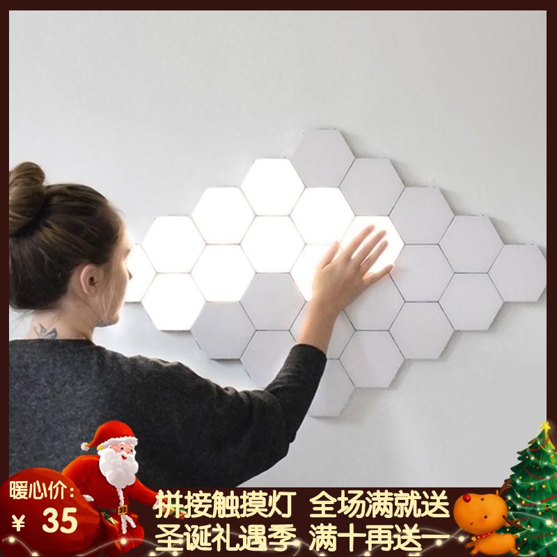 抖音拼接触摸创意量子灯六边形背景墙装饰灯客厅卧室蜂巢感应壁灯