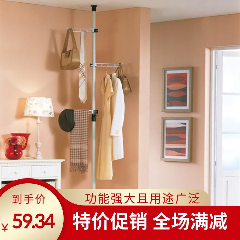 Напольные вешалки для одежды Артикул 18384934307