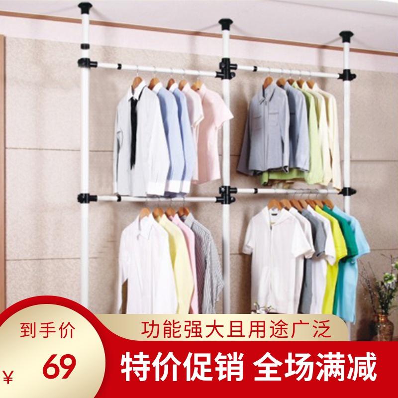 Напольные вешалки для одежды Артикул 538021353781