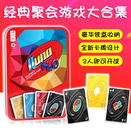 正版Benniuzuanshi UNO纸牌游戏吾诺pvc塑料卡牌成人休闲聚会桌游图片