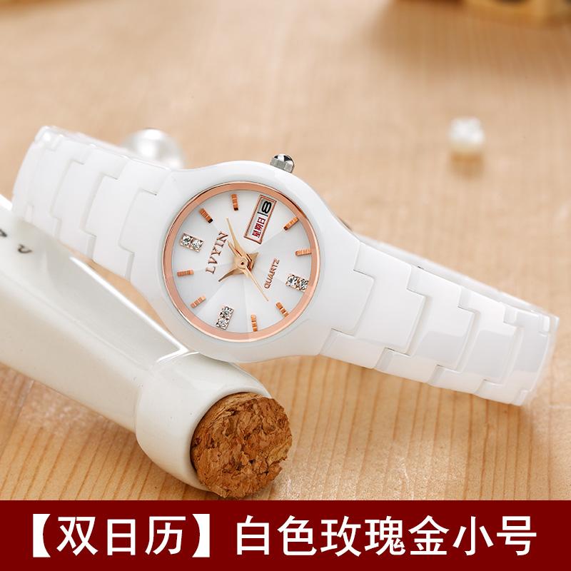 女士手表韩版镶钻陶瓷白色防水石英腕表时尚潮流大表盘学生时装表