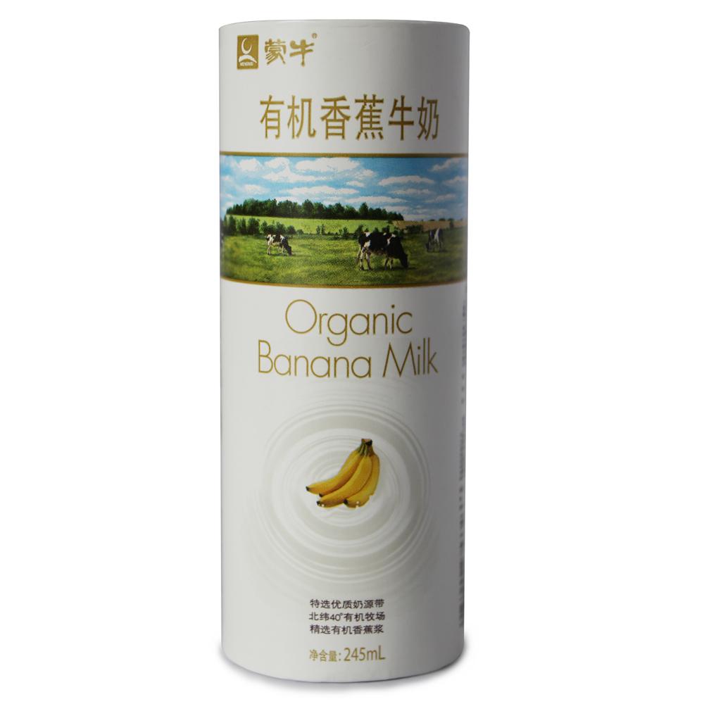 蒙牛香蕉有机奶_蒙牛有机香蕉牛奶【图片 价格 包邮 视频】_淘宝助理