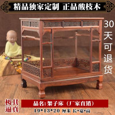 红木雕工艺品 微型微缩小家具模型 明清仿古中式红酸枝罗汉床摆件