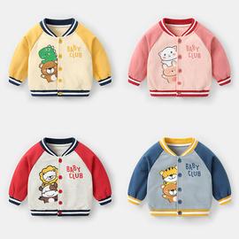婴儿衣服棒球服外套秋装春秋女宝宝男童儿童幼儿上衣小童潮Y6636图片