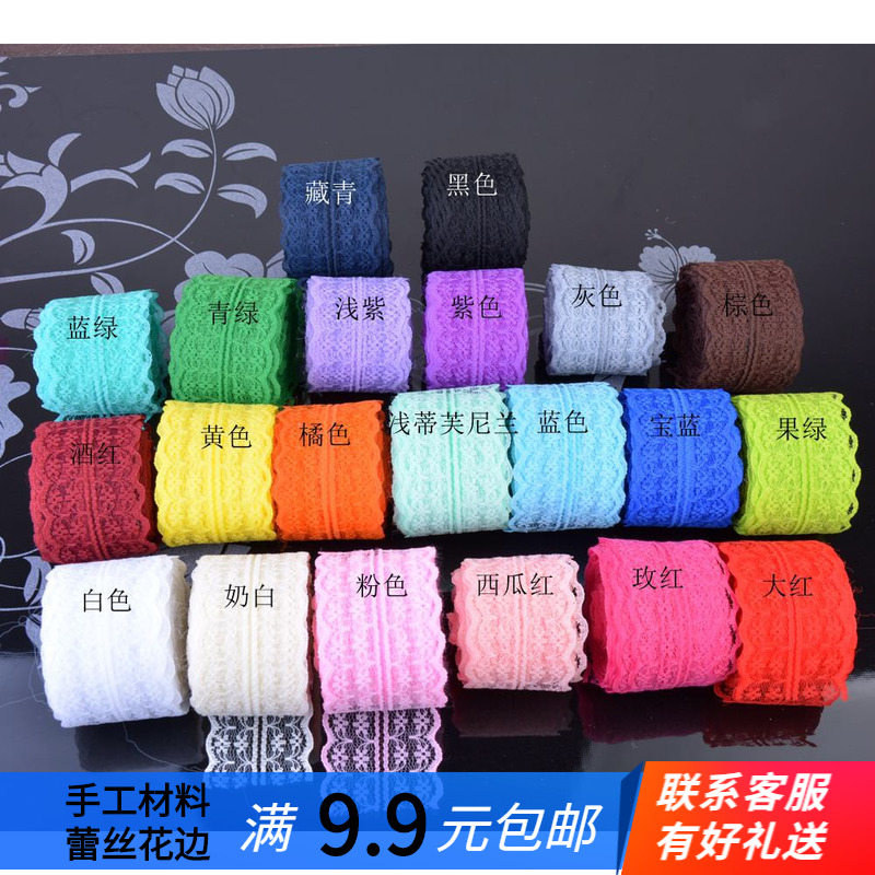 3.98 yuan 1 share (10 meters) 4.5cm non elastic lace color accessories lace
