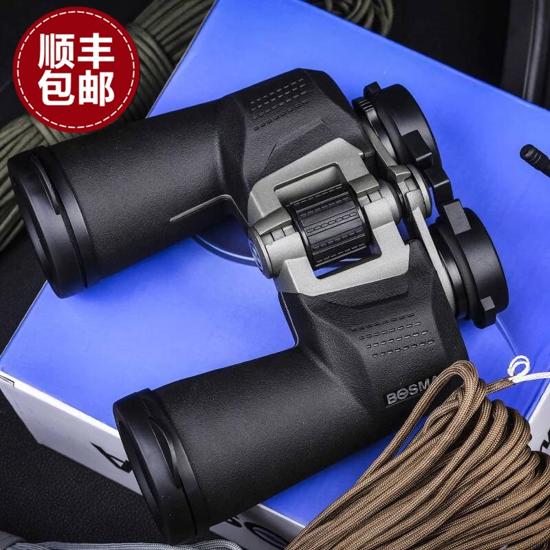 新品上市博冠野狼二代Ⅱ10x50 12x50高倍高清 充氮防水双筒远镜
