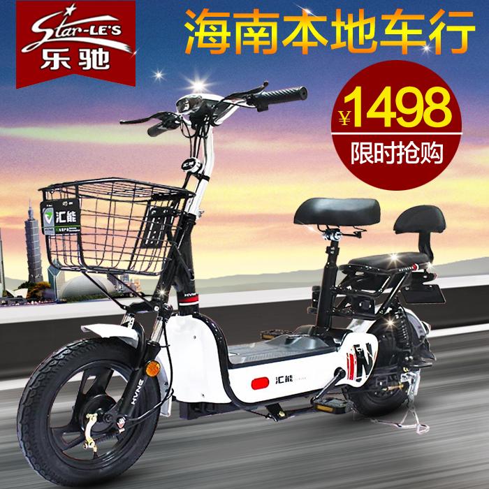 Аксессуары для мотоциклов и скутеров / Услуги по установке Артикул 600872899411