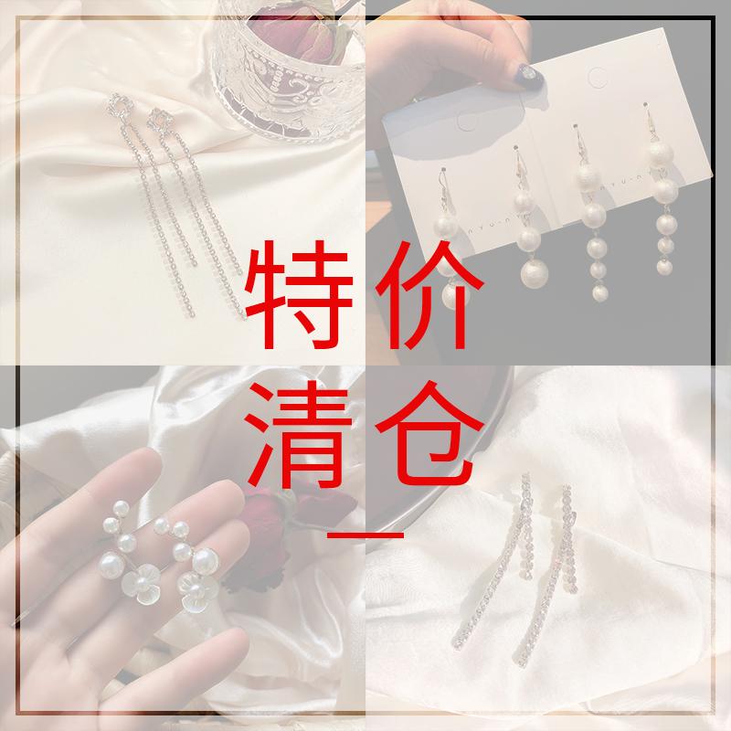 【楚楚饰品】粉丝福利,特价,领劵下单一件9.9,二件15,三件20