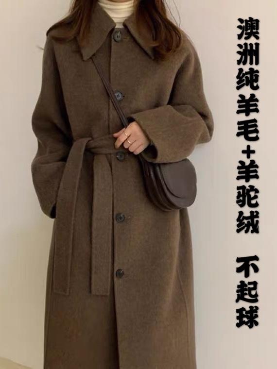 正品小小幸运2020秋冬双面羊绒大衣女100%纯羊毛呢外套羊驼绒韩版