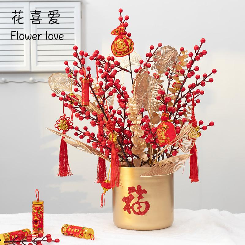 新年装饰花北美仿真冬青红果插花福桶客厅摆设红色发财果花盆套装