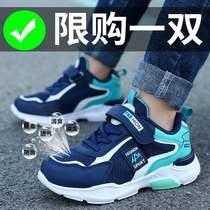 新款男孩运动鞋儿童秋季透气跑步鞋网鞋2018回力男童鞋子网面女童