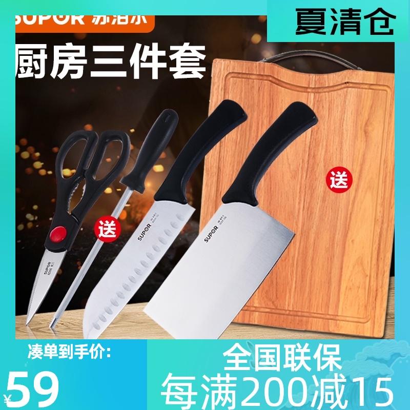 Наборы ножей для кухни Артикул 545861425395
