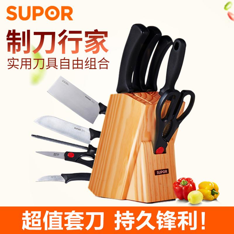 Наборы кухонных ножей Артикул 585101378274