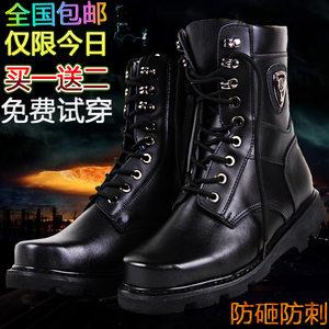 男特种兵作战靴高帮钢头钢底军勾鞋