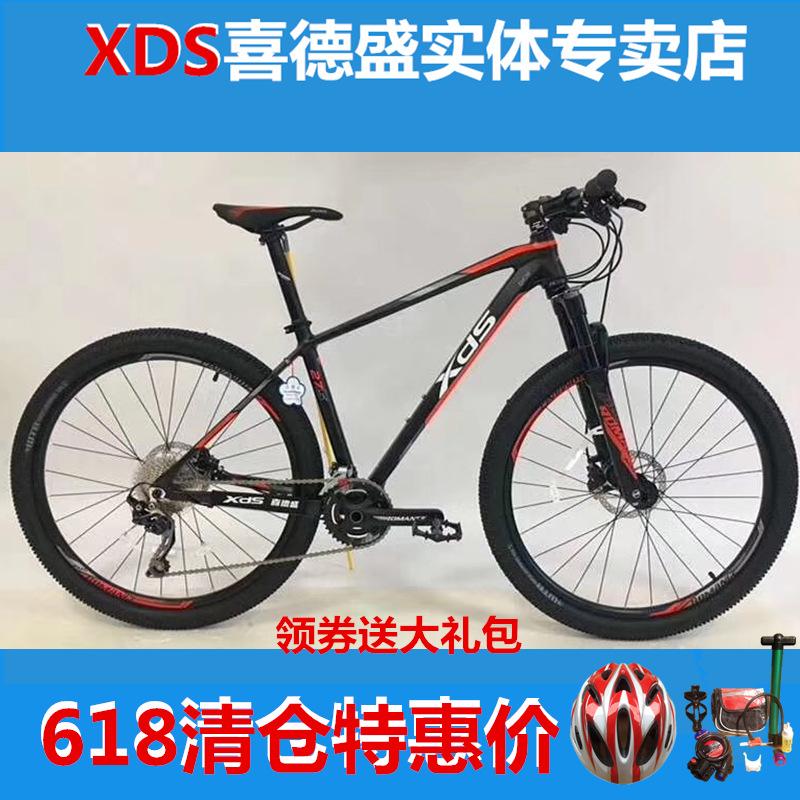 2998.00元包邮2019新款传奇500喜德盛山地自行车锻炼健身上学男女油刹20速气叉