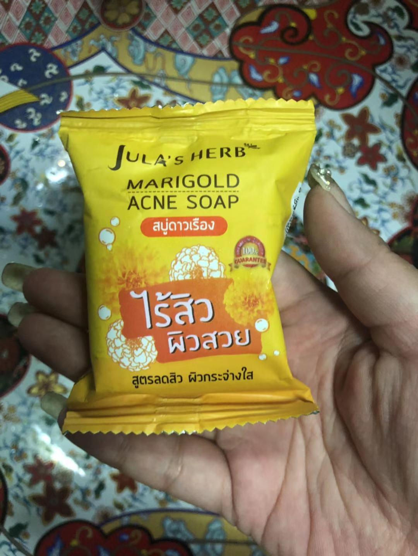 泰国711爆款JULA'S HERB万寿菊保湿精油皂