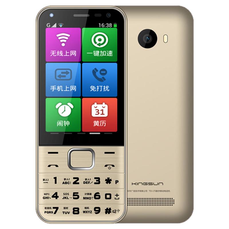 满199元可用3元优惠券广信ef36 3.5屏手写键盘1+手机