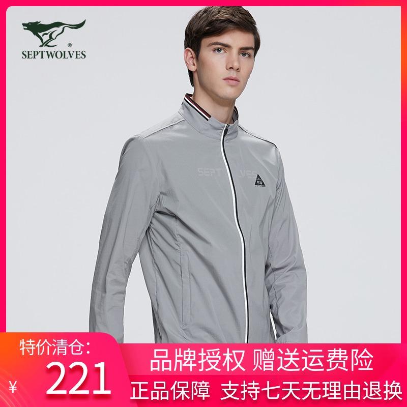 Seven wolves mens windbreaker 2020 spring new stand collar sports windbreak versatile leisure youth jacket H