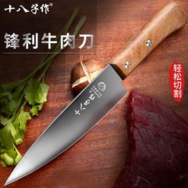 阳江十八子作菜刀具牛肉刀专业剔骨刀割肉刀猪肉分割刀切肉多功能