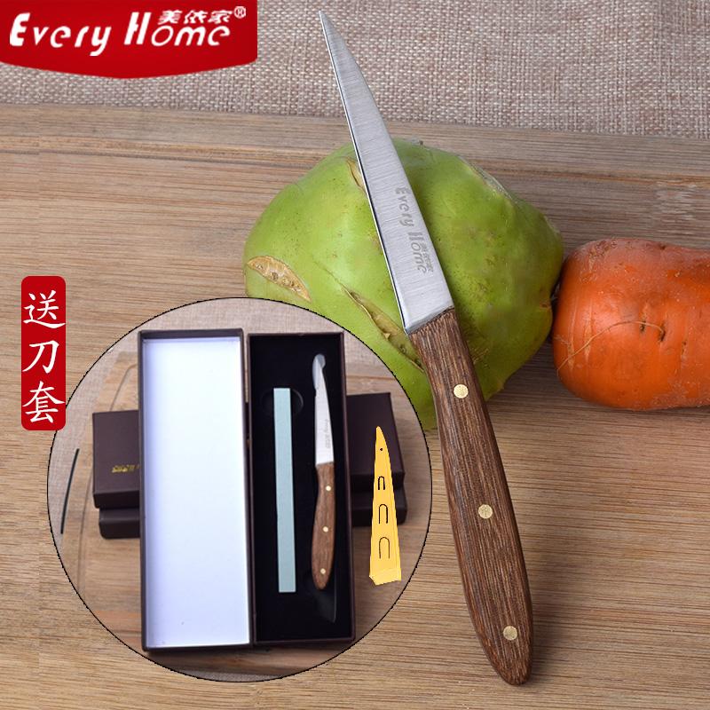 Наборы ножей Артикул 544358514041
