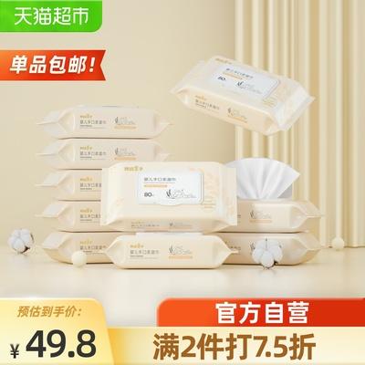 包邮青蛙王子婴儿湿巾80抽10包手口专用湿纸巾新生儿童大包装特价