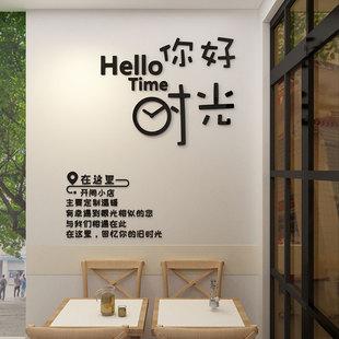 奶茶蛋糕店牆壁裝飾創意網紅甜品烘焙咖啡店背景牆面貼紙吧枱佈置