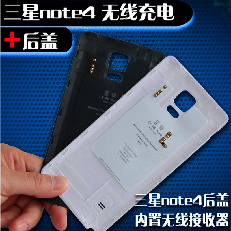 三星note4无线充电后壳  三星note4无线皮套  Note4后盖  Note4