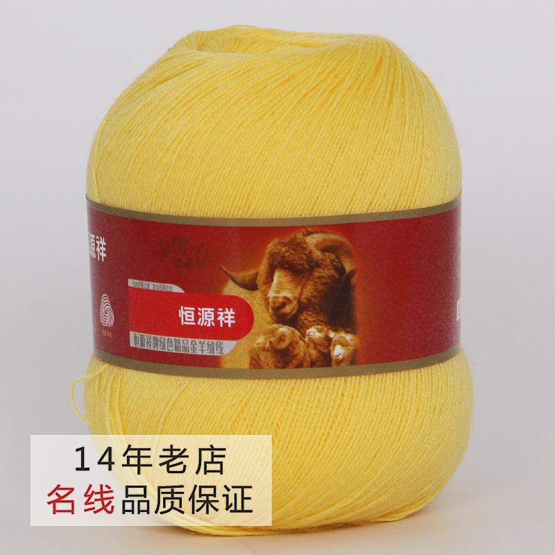 Пряжа для машинного вязания Артикул 544597558129
