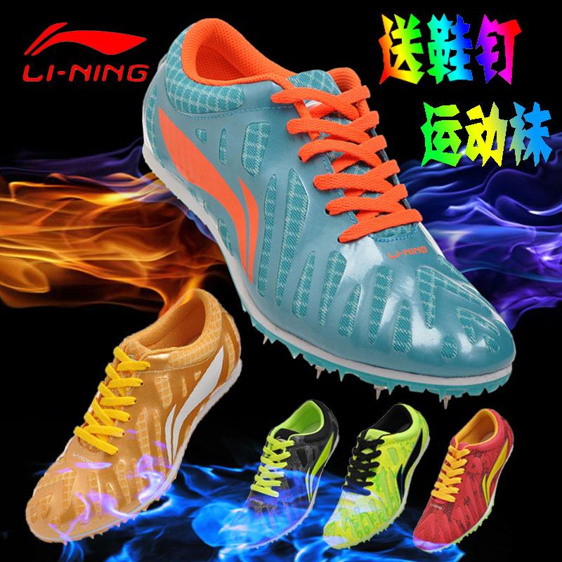Li ning гвоздь обувной поле путь короткий пробег мужчина конкуренция гвоздь обувной женщина студент в тест движение бег обувной специальность пробег гвоздь обувной