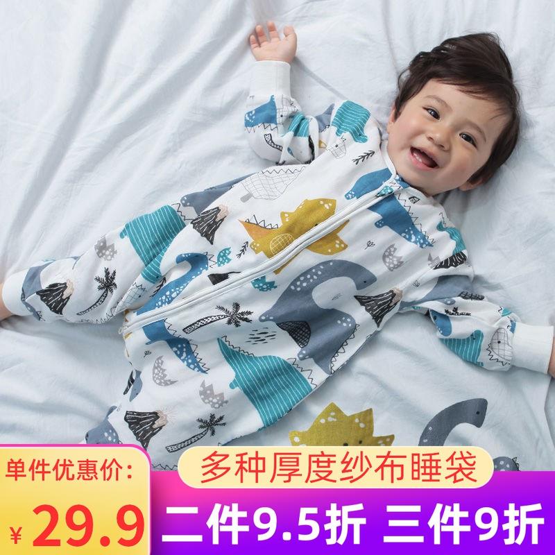 Спальные мешки Артикул 574804710618