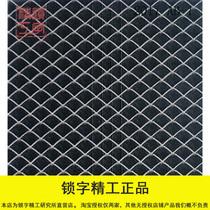 京胡乐器刘梦虎刻字芝麻花鳝鱼黄京胡专业演奏铁里筒西皮二黄包邮