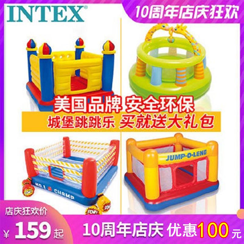儿童家用蹦床充气小型室内宝宝城堡淘气堡母婴蹦床设备厂家跳跳床
