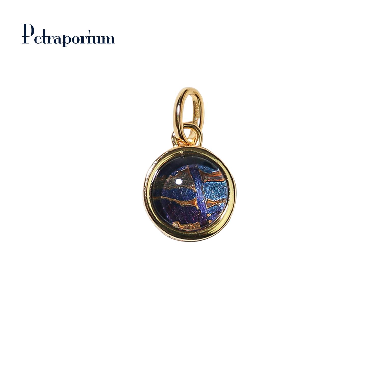 陨石奇珍社Petraporium