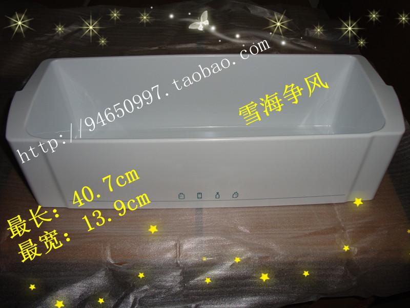 海尔冰箱配件冷藏大瓶座BCD-539WS BCD-539WSY 539WT 602WF499WX,